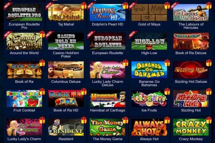 Перечислить какие игровые автоматы лучше играть на деньги
