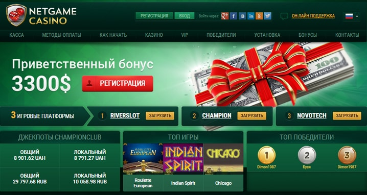 Регистрация ворлд poker club igrat online