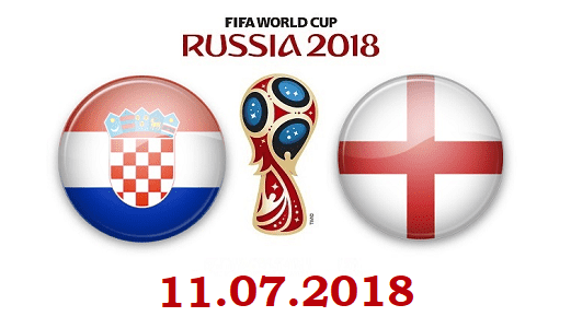 Хорватия - Англия прямая трансляция