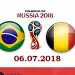 Бразилия — Бельгия 6 июля 2018 — счёт