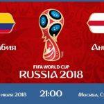 Колумбия — Англия прямая трансляция