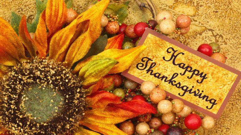 День благодарения что это за праздник
