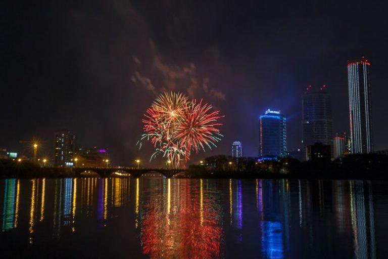 12 июня в Екатеринбурге 2019 программа салют