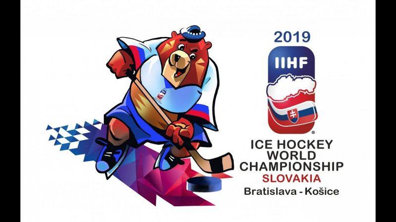 Чемпионат мира по хоккею 2019 расписание игр