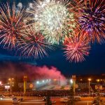 День города в Уфе 2019 (12 июня) — программа мероприятий