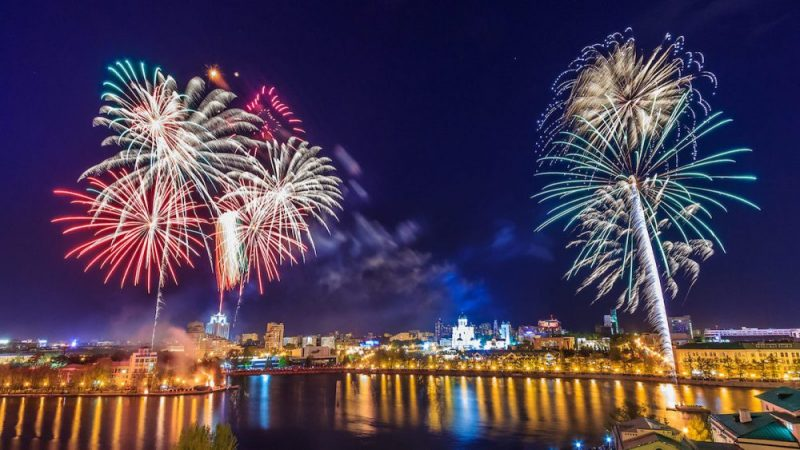 день России в Екатеринбурге 2019