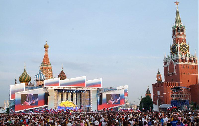 День России в Москве 2019 программа мероприятий
