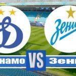 Динамо - Зенит - где смотреть 10 августа?