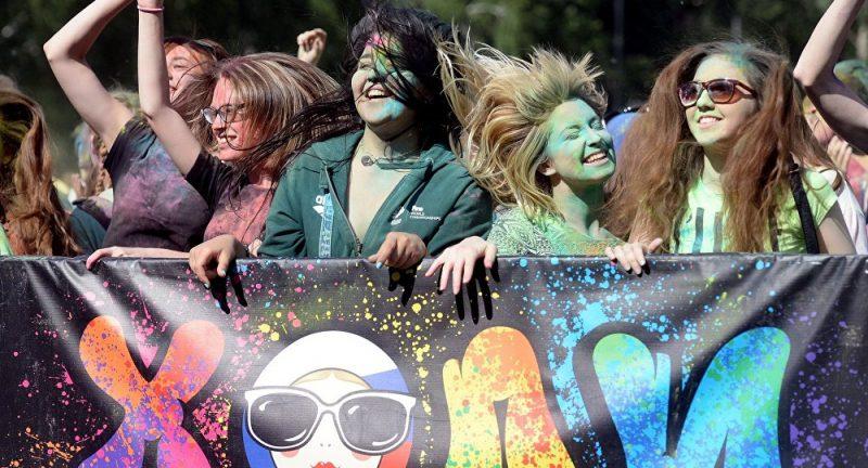 Фестиваль красок в Москве 2020 даты