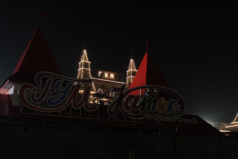 каток на Красной площади 2019