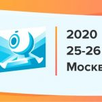 Стримфест 2020 в Москве