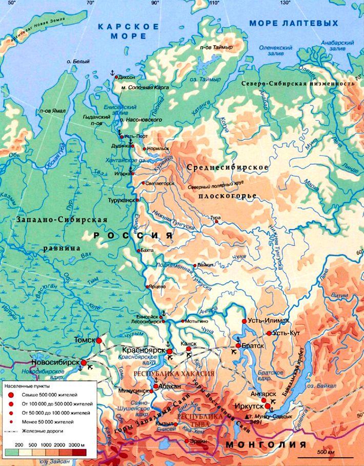 Река Енисей краткое описание
