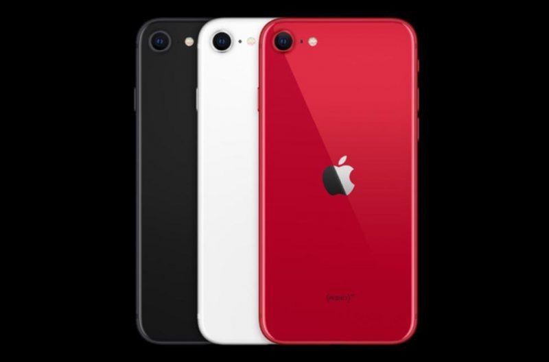 IPhone SE 2020 дата выхода