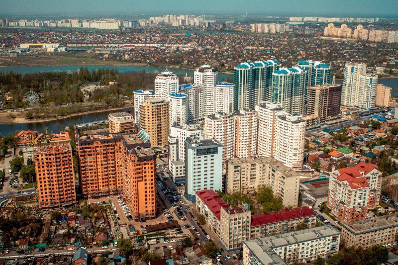 Рынок недвижимости в Краснодаре 2020