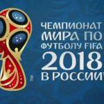 Лучшие бомбардиры ЧМ по футболу 2018 года в Росси