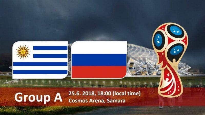 Россия - Уругвай 25 июня 2018 - ЧМ в России
