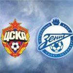 ЦСКА - Зенит 11 ноября 2018 трансляция