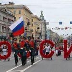 День России в Москве 2019
