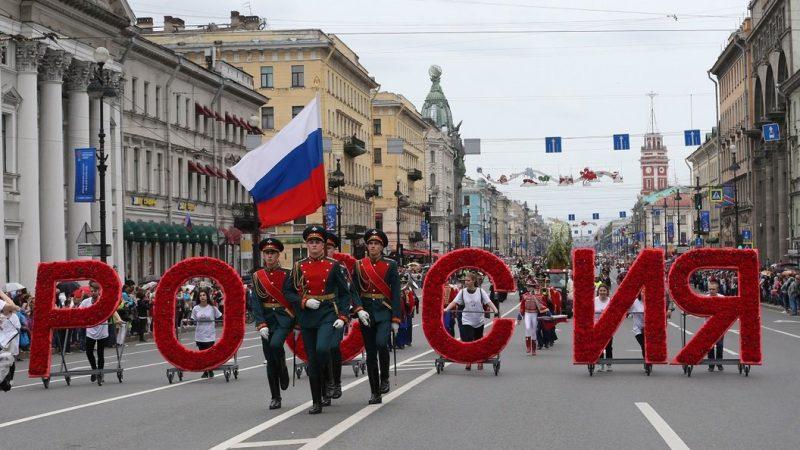 День России в Москве 2019 программа