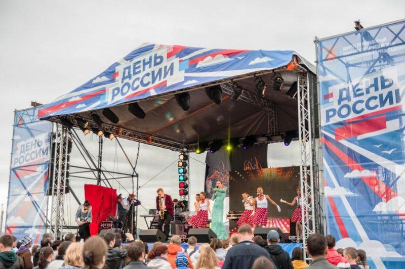 12 июня в Санкт-Петербурге 2019 - мероприятия