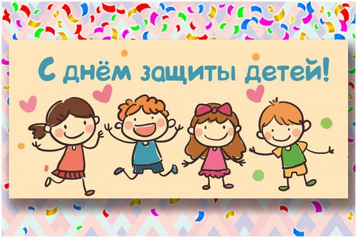 Международный день защиты детей фото