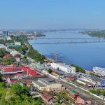 12 июня 2019 в Перми - День города и День России