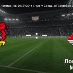 Байер - Локомотив прямая трансляция, где смотреть онлайн