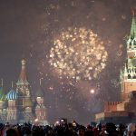 Новогодняя программа в Москве 2020