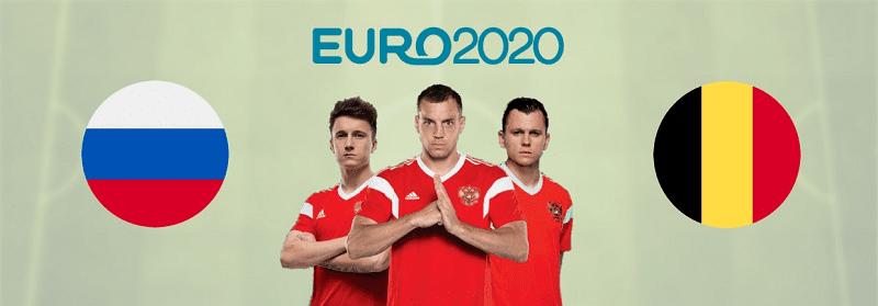Россия - Бельгия 13 июня 2020 купить билеты