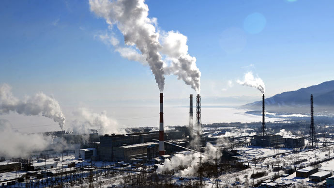 Байкальский целлюлозно-бумажный комбинат: фото
