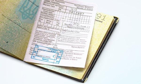 Миграционная карта: срок действия и порядок продления