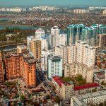 Рынок недвижимости в Краснодаре