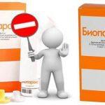 Биопарокс - инструкция, аналоги, почему запрещен