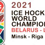 Расписание матчей сборной России на ЧМ по хоккею 2021
