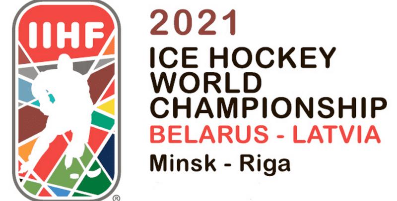 чемпионат мира по хоккею 2021 в Латвии фото