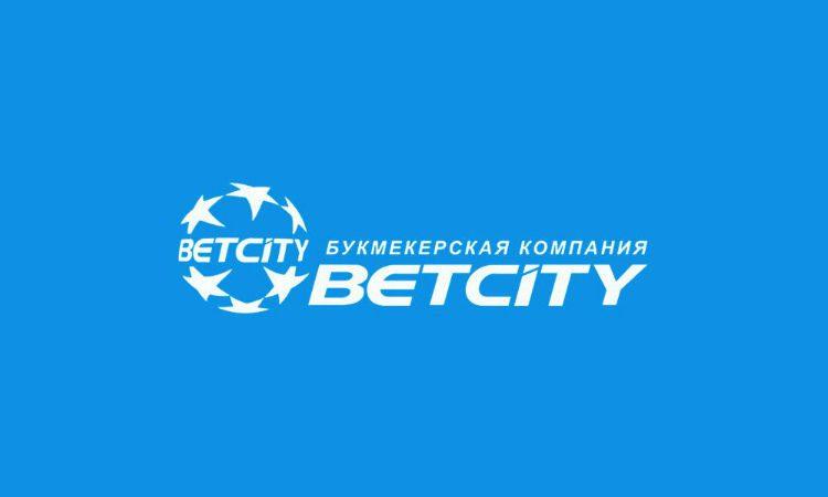 букмекерская контора бетсити логотип